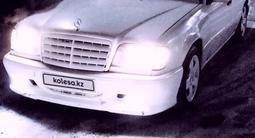 Mercedes-Benz E 220 1994 года за 2 100 000 тг. в Алматы