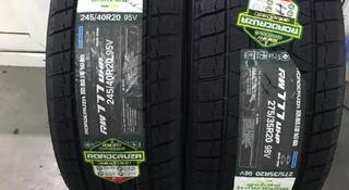 Шины Roadcruza 245/40-275/35/r20 RW777 за 195 000 тг. в Алматы