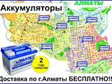 Аккумуляторы Varta в Алматы – фото 2