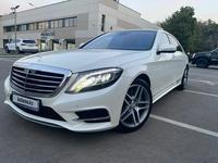 Mercedes-Benz S 500 2014 года за 26 500 000 тг. в Алматы