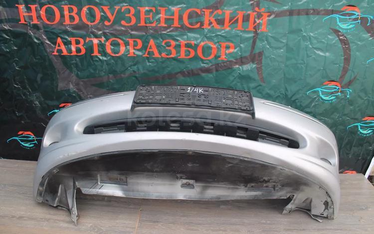 Бампер передний на Ягуар X -Type за 105 000 тг. в Алматы