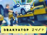 Эвакуатор 24/7 в Каскелен – фото 4