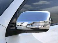 Лапухи хром на Зеркала TLC Prado 150 за 18 000 тг. в Алматы