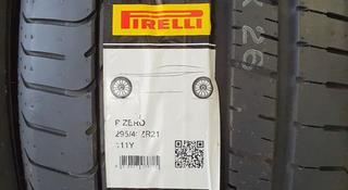 Pirelli P ZERO295/40/21 111y за 600 000 тг. в Нур-Султан (Астана)