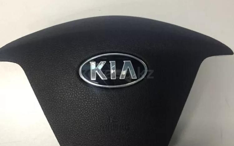 Airbag в руль Kia Cerato с 2013 г.в за 35 000 тг. в Алматы