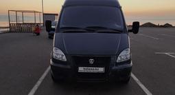ГАЗ Соболь 2015 года за 2 700 000 тг. в Кокшетау