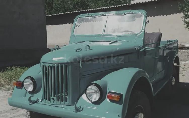 УАЗ 469 1959 года за 600 000 тг. в Шымкент