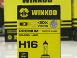Лампочки для фар WINKOD HB5 за 670 тг. в Алматы