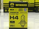 Лампочки для фар WINKOD HB5 за 670 тг. в Алматы – фото 2