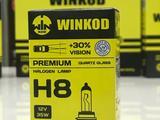 Лампочки для фар WINKOD HB5 за 670 тг. в Алматы – фото 3