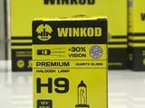 Лампочки для фар WINKOD HB5 за 670 тг. в Алматы – фото 4