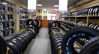 Магазин Автошины в Караганда