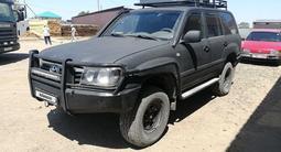 Toyota Land Cruiser 2002 года за 8 500 000 тг. в Актобе