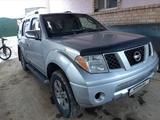Nissan Pathfinder 2006 года за 4 950 000 тг. в Кызылорда