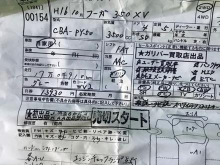 Двигатель Nissan VQ35HR 3.5 л из Японии за 500 000 тг. в Петропавловск – фото 7