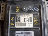 Блок управления двигателем автомат АКПП вариатор компьютер б/у MR20 2.0 за 40 000 тг. в Алматы – фото 2