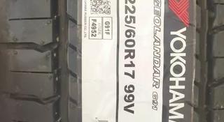 225/60r17 Yokohama geolandar g91 за 30 000 тг. в Алматы