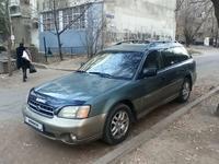 Subaru Outback 2000 года за 2 000 000 тг. в Алматы