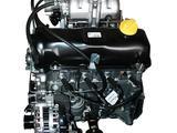 Двигатель В Сборе 2123/Усилитель Руля V-1.7/Евро-5/Е-газ за 758 230 тг. в Актобе