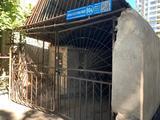 Подземный гараж в Алматы