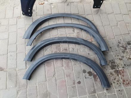 Накладки за 8 000 тг. в Алматы