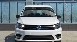 Volkswagen Caddy 2020 года за 11 190 000 тг. в Атырау