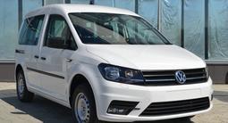 Volkswagen Caddy 2020 года за 11 190 000 тг. в Атырау – фото 2