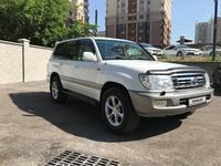 Toyota Land Cruiser 2007 года за 10 500 000 тг. в Алматы