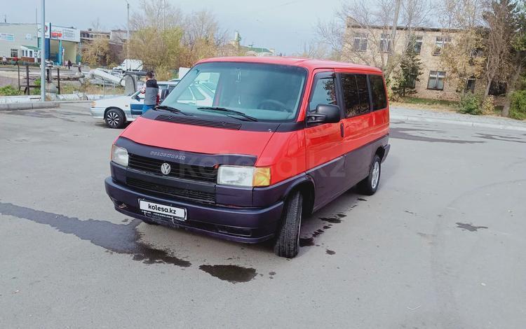 Volkswagen Multivan 1995 года за 2 950 000 тг. в Караганда