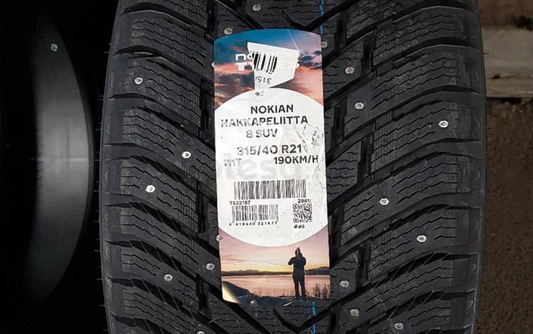 Nokian Hakapelita 8 SUV 275/45 R21 V 315/40 R21 за 400 000 тг. в Алматы