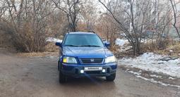 Honda CR-V 1999 года за 3 300 000 тг. в Алматы