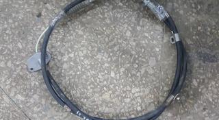 Трос ручника лексус IS-250 год2008 за 8 000 тг. в Актобе