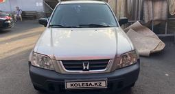 Honda CR-V 1997 года за 3 400 000 тг. в Алматы