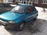 Mazda 121 1993 года за 770 000 тг. в Уральск