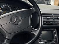 Mercedes-Benz S 500 1996 года за 13 200 000 тг. в Алматы