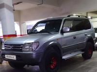 Toyota Land Cruiser Prado 1997 года за 5 700 000 тг. в Алматы