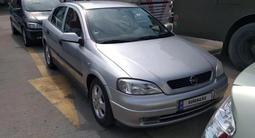 Opel Astra 2001 года за 1 650 000 тг. в Атырау – фото 3