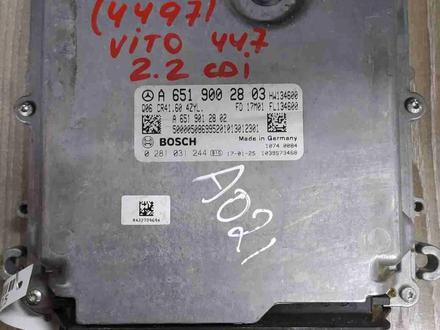 Блок управления, компьютер (ЭБУ) к Subaru за 40 000 тг. в Актобе – фото 11
