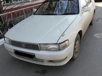 Toyota Cresta 1996 года за 2 000 000 тг. в Павлодар