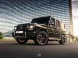 Mercedes-Benz G 63 AMG 2015 года за 38 500 000 тг. в Алматы – фото 2