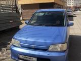 Nissan Cube 1999 года за 1 200 000 тг. в Нур-Султан (Астана)