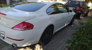 BMW 630 2008 года за 7 200 000 тг. в Алматы