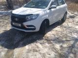 ВАЗ (Lada) XRAY 2018 года за 4 900 000 тг. в Павлодар – фото 3