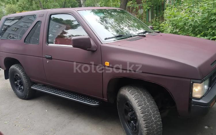 Nissan Terrano 1995 года за 1 350 000 тг. в Нур-Султан (Астана)