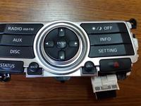 Блок кнопок, джостик на Инфинити G35/2007г за 30 000 тг. в Алматы