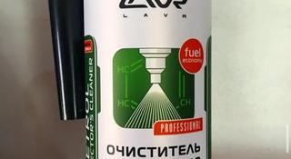 Очиститель инжекторов LAVR professional за 1 900 тг. в Усть-Каменогорск