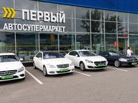 Первый Автосупермаркет — проверенные авто с гарантиями в Алматы в Алматы