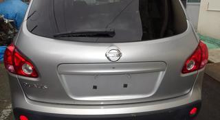 Дверь багажника Nissan Qashqai за 777 тг. в Усть-Каменогорск