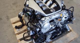 Двигатель Nissan murano vq35 в Нур-Султан (Астана)