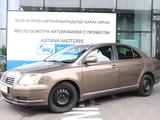 Toyota Avensis 2006 года за 3 350 000 тг. в Алматы